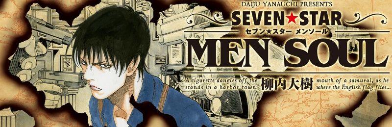 SEVEN☆STAR MEN SOULのタイトル画像