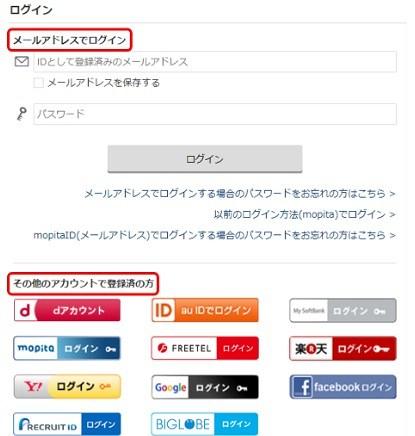 music.jp退会解約